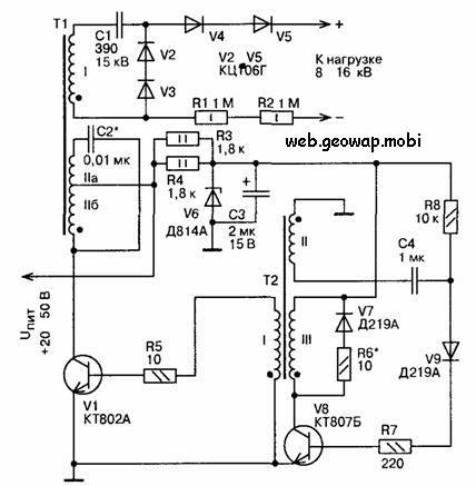 Принципиальная схема высоковольтного преобразователя напряжения представлена на рис. 2. В ней в качестве.