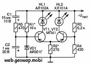 ...На рис. 7.11 приведена электрическая принципиальная схема индикатора напряжения аккумулятора 7Д-0.