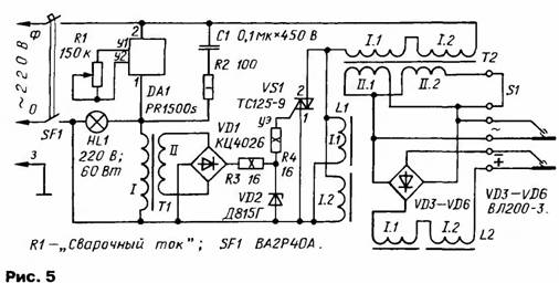 фазовый регулятор DA1 и