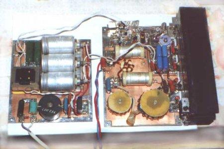 Импульсный блок питания 13V 20A
