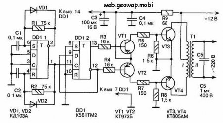 Микросхема К561ТМ2 может быть заменена на 564ТМ2.  Вместо транзисторов КТ973Б (VT1 и VT2) можно.