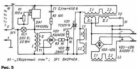 Сварочный аппарат на симисторе с фазоимпульсным управлением