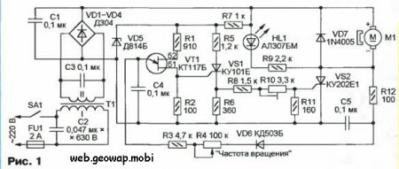 Регулятор оборотов электродрели