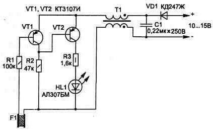 Сигнализатор уровня воды в радиаторе