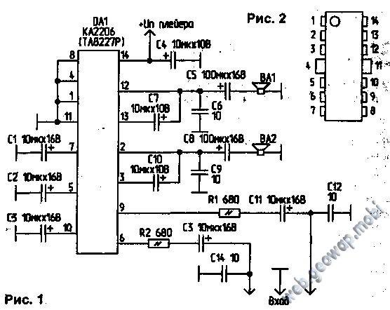 УМЗЧ для плейера на КА2206 (ТА8227Р)