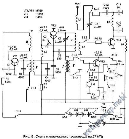 Миниатюрный трансивер на 27 МГц