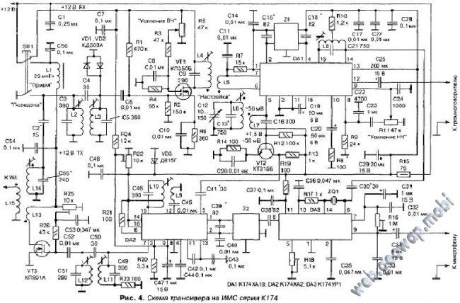 Микротрансивер на ИМС серии К174