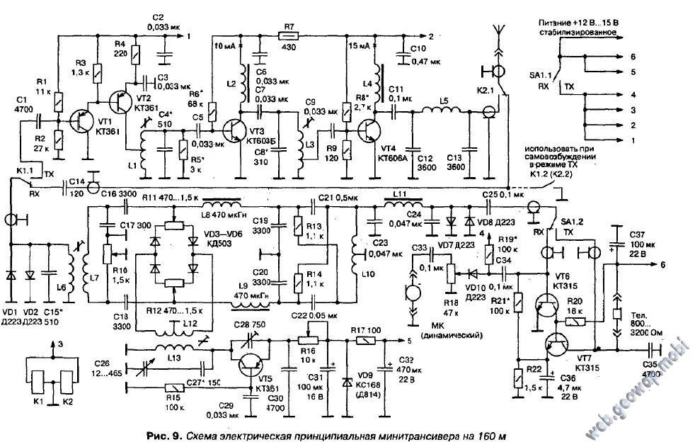 На коллекторе транзистора VT7