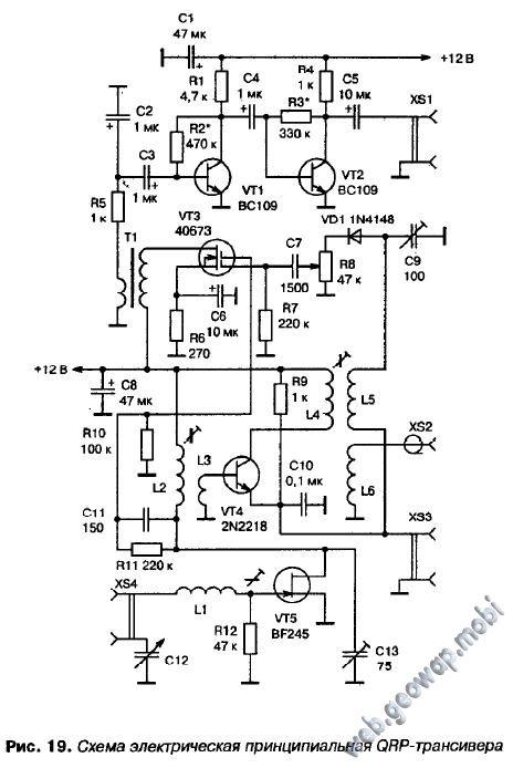 электрическая цепь с