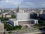 Аппарат российского правительства сократят на 158 человек
