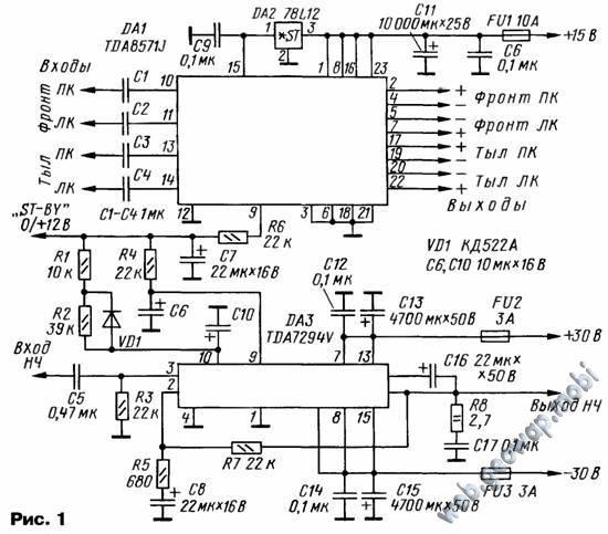 Пятиканальный усилитель мощности для компьютера