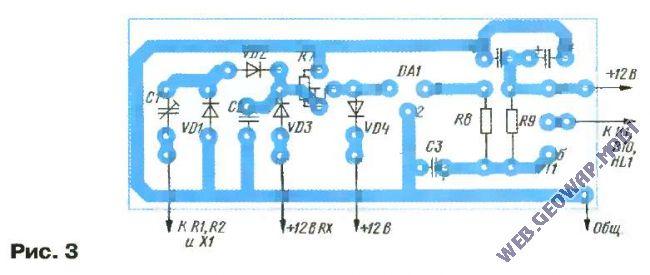 Устройство защиты трансвертера от перегрузки