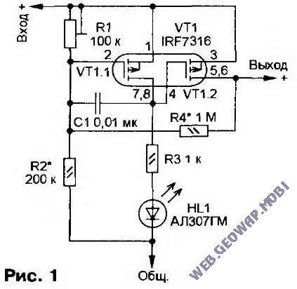 один транзистор VT1.1