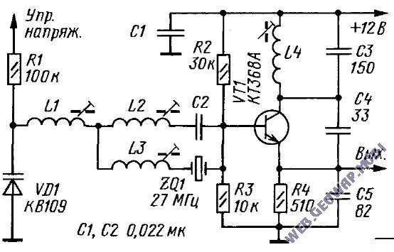Кварцевый генератор с перестраиваемой частотой