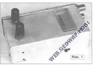 Индикатор наведения спутниковой антенны
