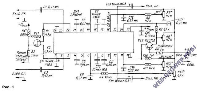 Блок регуляторов громкости и тембра на LM1040
