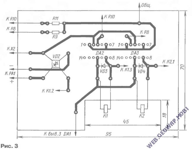 Автоматический зарядник аккумулятора схема.