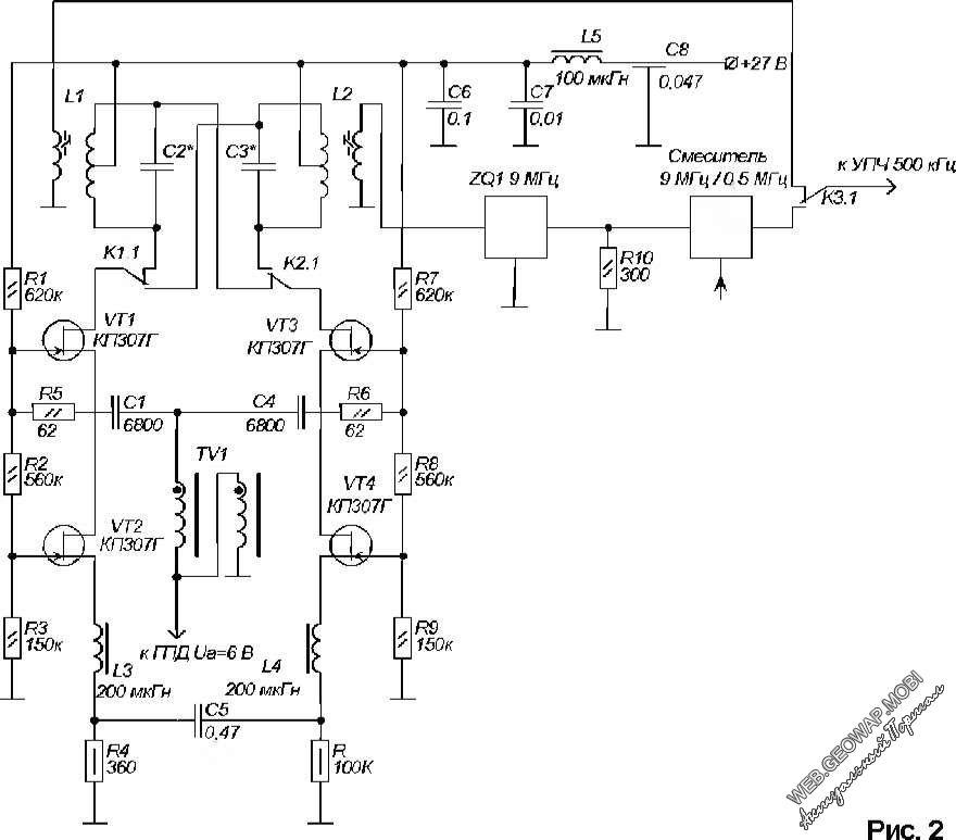 УВЧ и смеситель на полевых транзисторах.