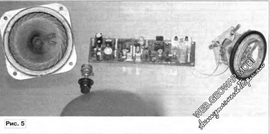 Двухдиапазонный приемник Mini-Test-2 band