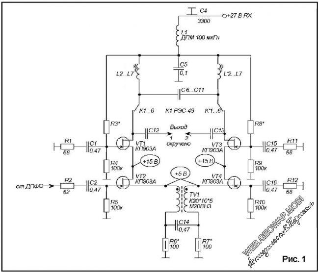 А как его сделать - в... На рис. 1 приведена схема электрическая принципиальная УВЧ.  Коэффициент передачи УВЧ-10.