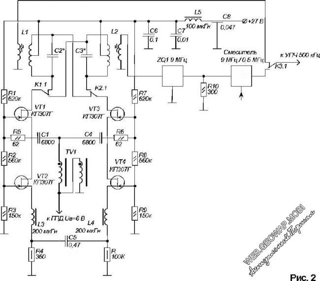 УВЧ и смеситель на полевых транзисторах