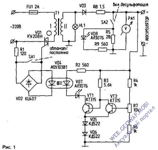 Зарядно-десульфатирующий автомат для автомобильных аккумуляторов