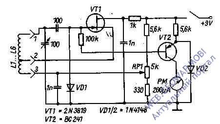 Гетеродинный индикатор резонанса на 1,8 - 150 MHz