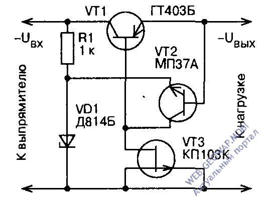 Стабилизатор напряжения с полевым транзистором