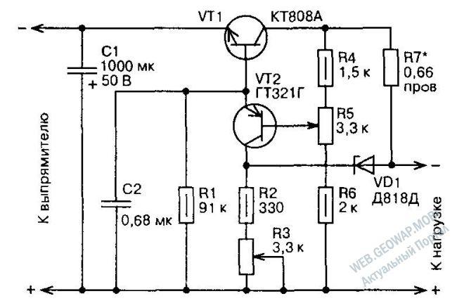 Электрическая схема газового оборудования фото 54