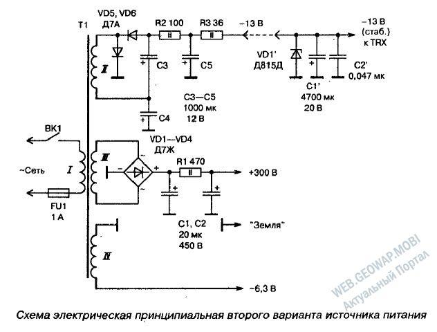Простой SSB-трансивер на диапазон 160 м