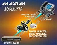 MAX5971А интегральная схема контроллера управления питанием