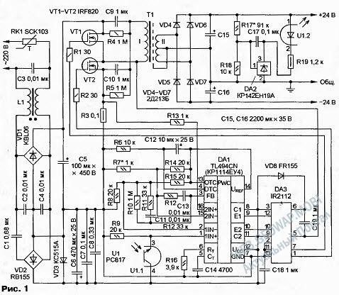 Полумостовая схема зарядное устройство фото 919