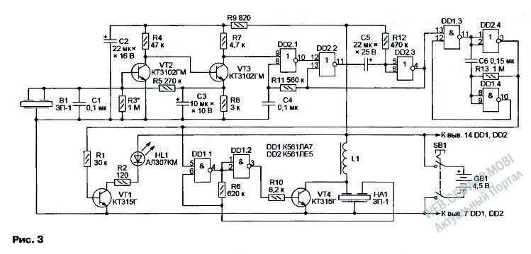 Подборкой резистора R5 добиваются, чтобы...  Рис. 3. Схема.