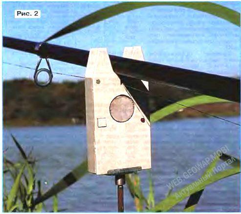 Tags. самодельный сигнализатор поклёвки. сигнализатор поклевки электронный.