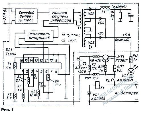 принципиальная схема зарядного устройства из блока питания от компьютера - Полезности для Вас.