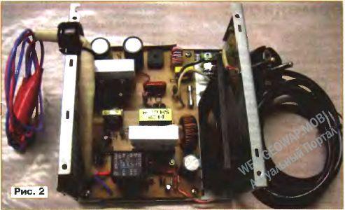 автомат зарядное устройство для автомобильного аккумулятора схема