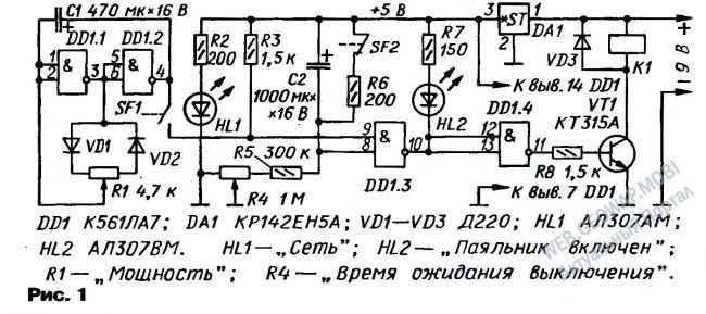 Регулятор температуры жала электропаяльника