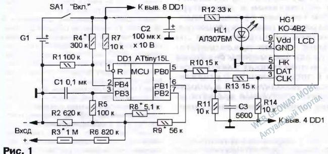 Вольтметр постоянного тока с автоматическим выбором пределов измерения