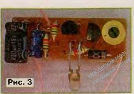 схема электрического фонаря