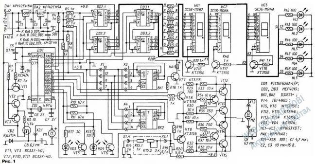 Блок управления отопителем салона автомобилей ВАЗ-2110-ВАЗ-2112