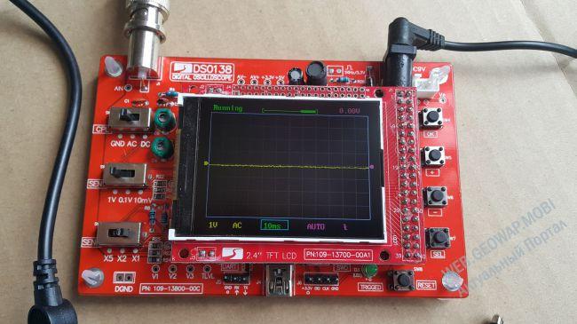 """DSO138 - цифровой осциллограф с 2.4"""" TFT дисплеем"""